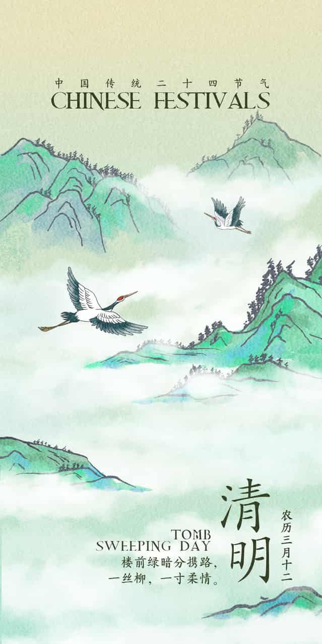 中国传统24节气创作--清明 Illust of Fang yi bai 24節氣