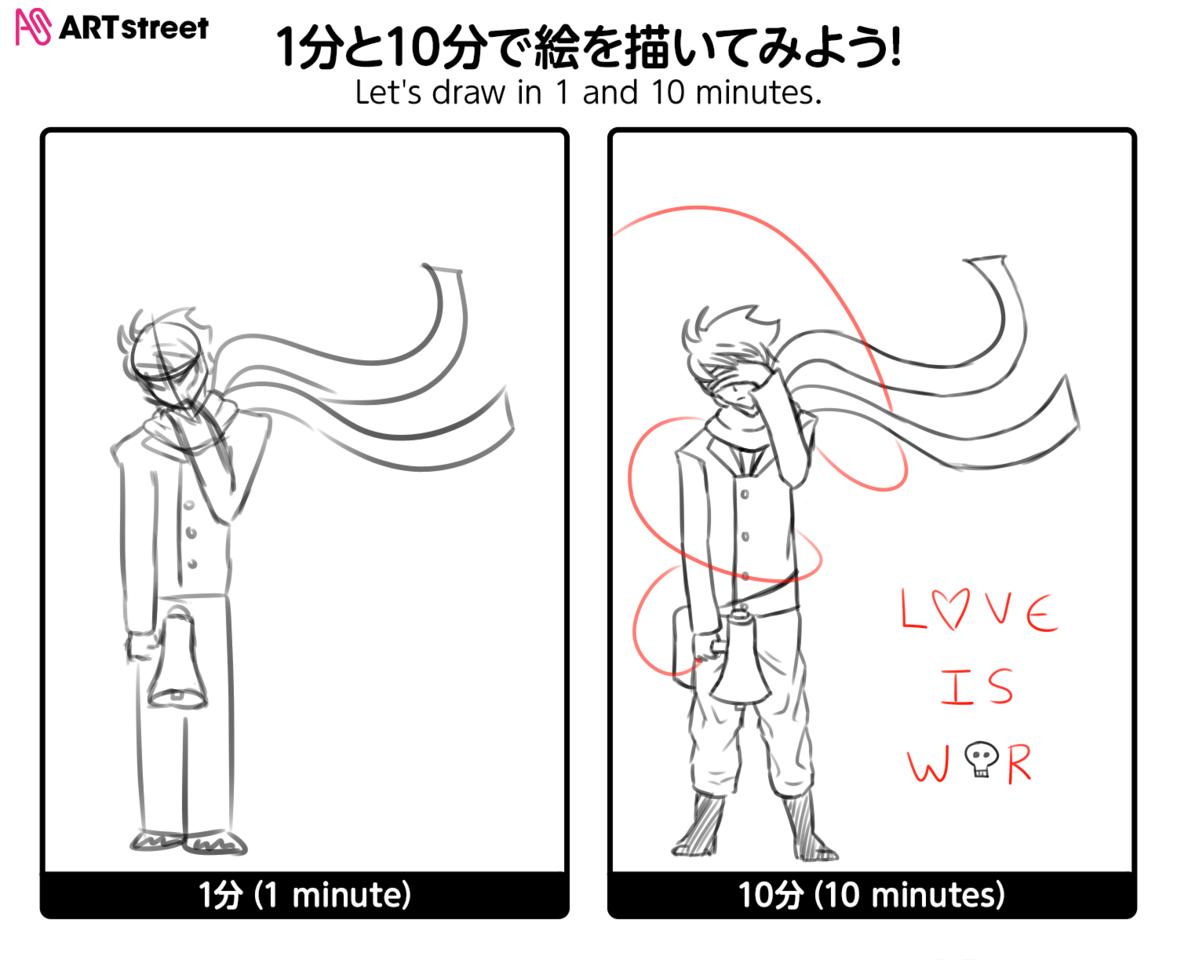 Kaito 1 min & 10 min Illust of jus-draws KAITO iChallenge hatsunemiku challenge digital sketch VOCALOID weeb UTAU character