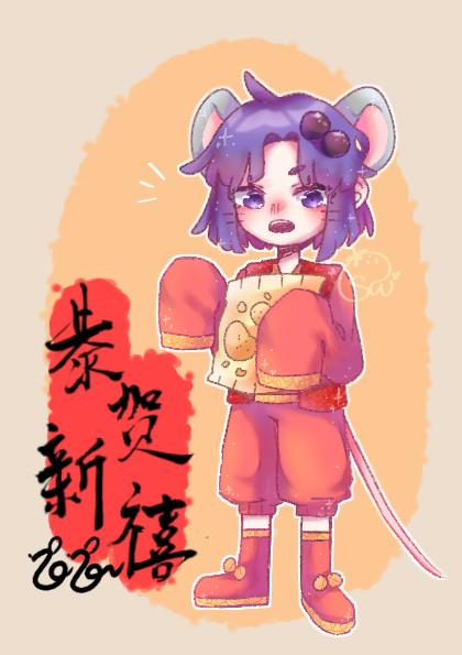 Happy Chinese New Year 🎊🐁 Illust of 草莓 Strawy medibangpaint oc cute bleu mouse happychinesenewyear MyArt