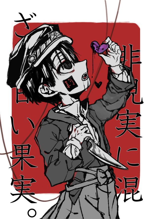 🖤(2) Illust of Gamae medibangpaint Toilet-boundHanako-kun つかさ boy hanakokun