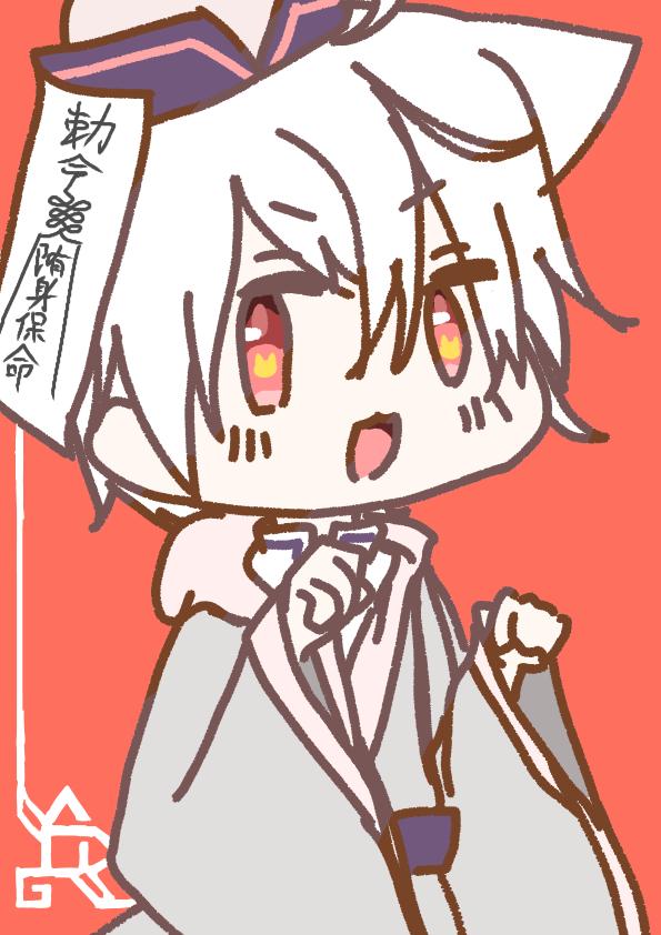 マオ Illust of しょぼんぬ medibangpaint mafumafu singer