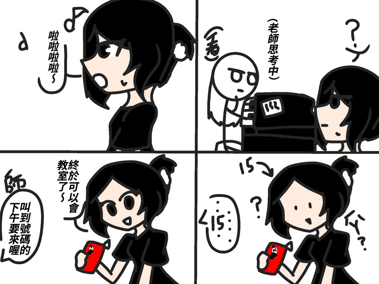 今日的事(音樂課) Illust of 喵喵(Chara喵) medibangpaint