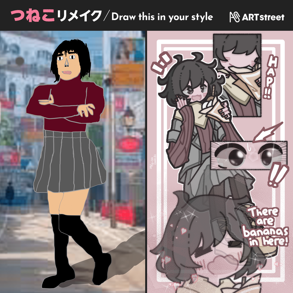 Tsuneko-san and Her Banana Crepes Illust of CookiEs TsunekoInYourStyle medibangpaint medibang
