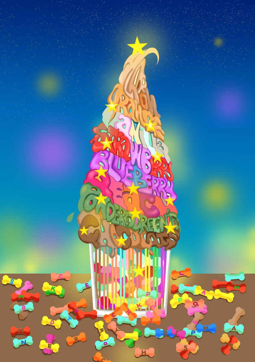 ソフトワードクリームHouse Illust of beach st ソフトクリーム Christmas キャンディー star