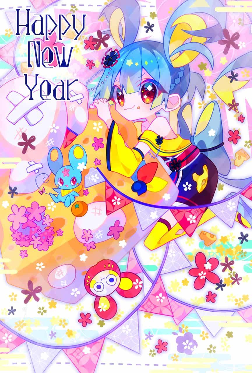 HappyNewYear2020 Illust of 天音れもん Jan.2020Contest original girl お正月 年賀状 ねずみ年