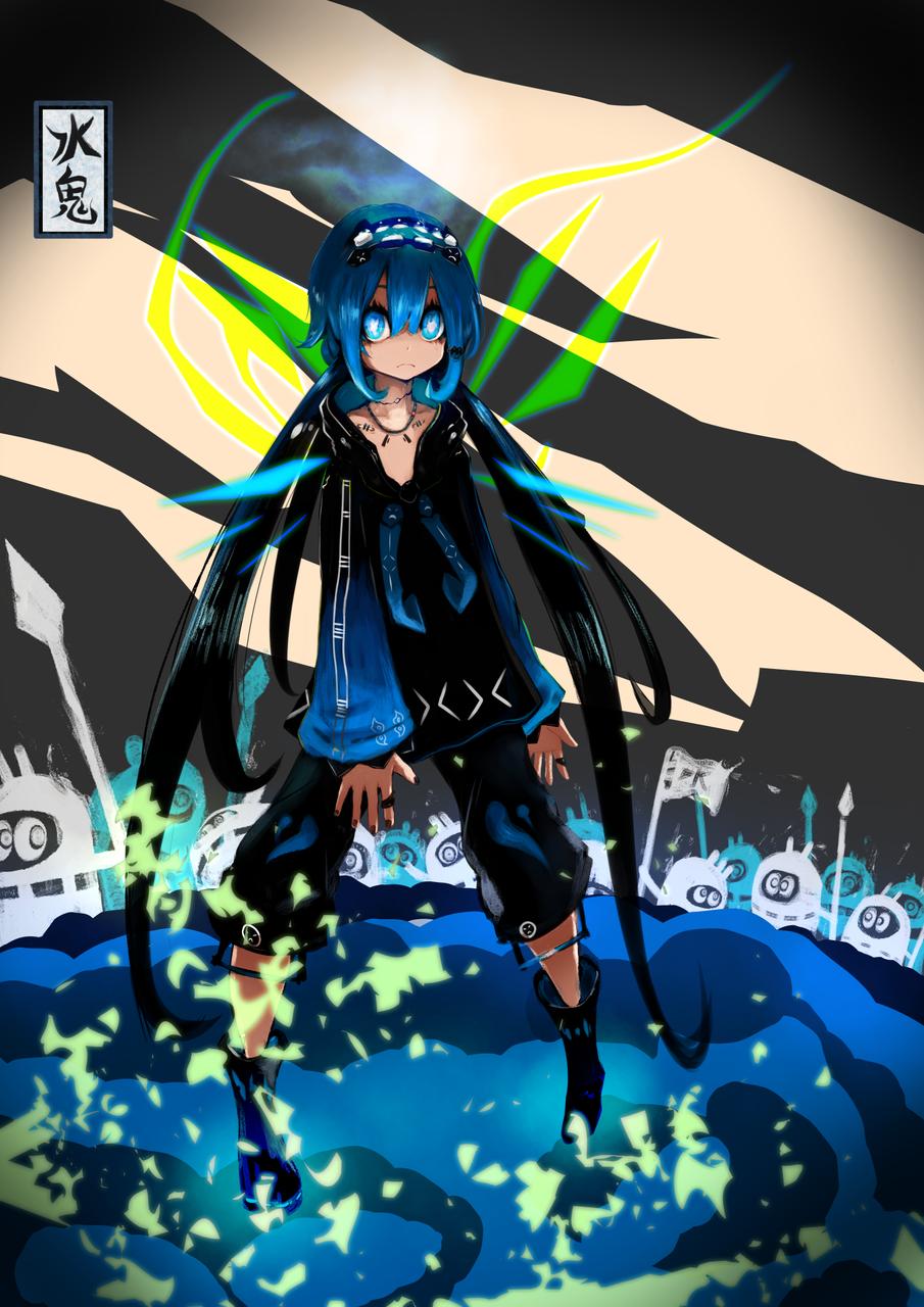 水鬼 mizuoni Illust of kikaie medibangpaint oc girl water 大蛇界