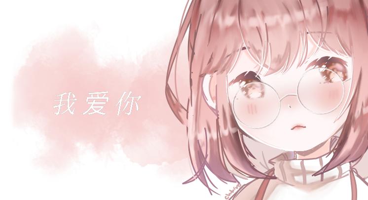 (*´﹀`*) Illust of Chi medibangpaint anime