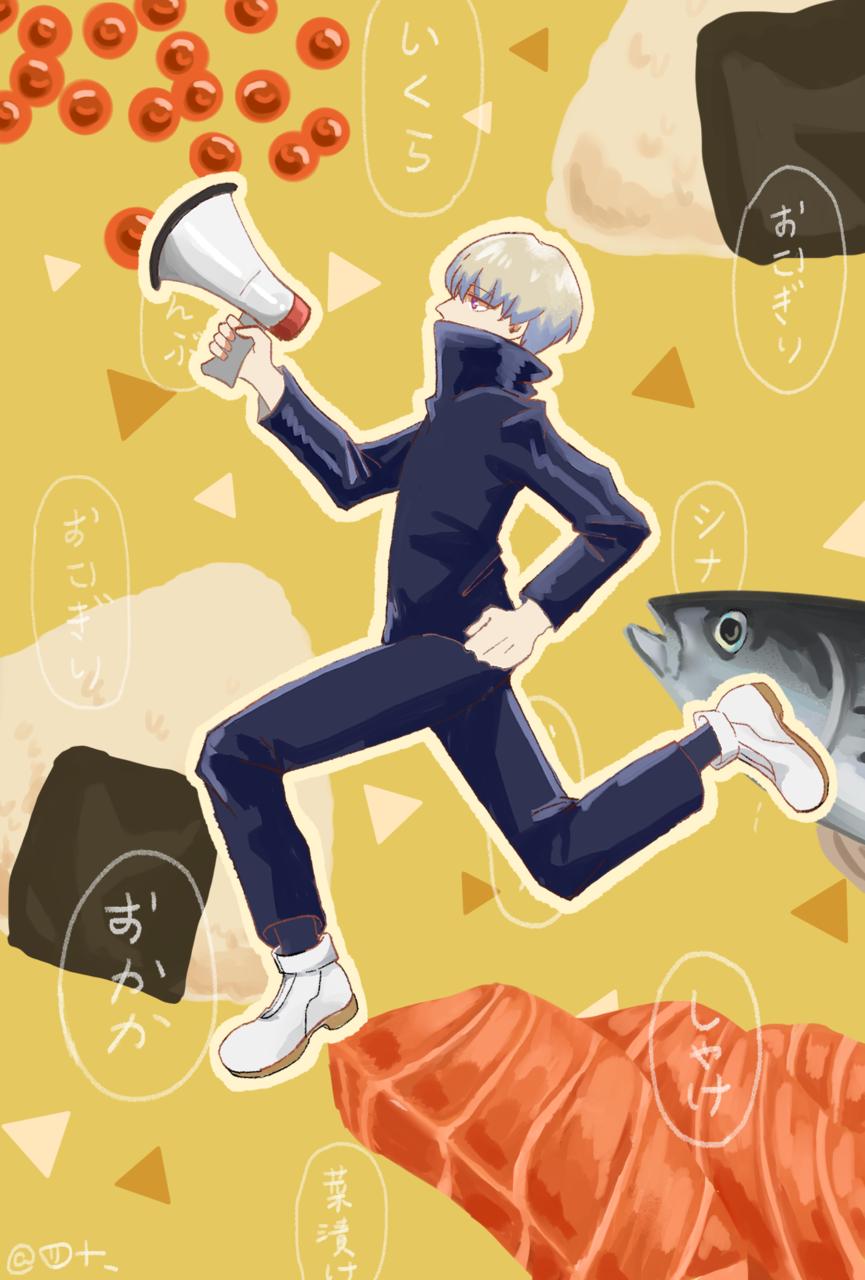 「さけ!さけ!」 Illust of 40 JujutsuKaisenFanartContest JujutsuKaisen