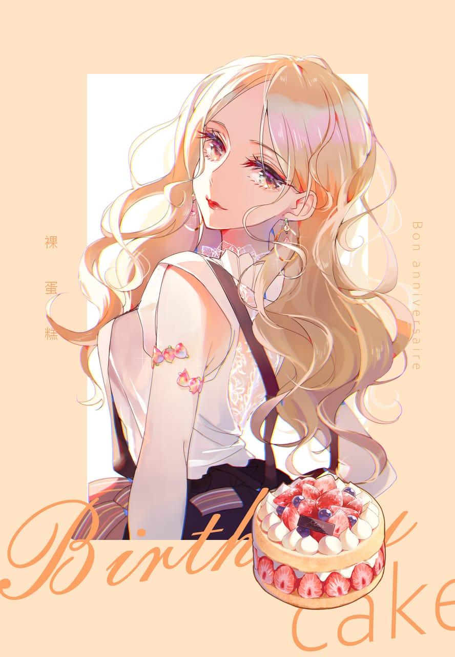 裸蛋糕 Illust of monmon511312 illustration お菓子 original girl 蛋糕