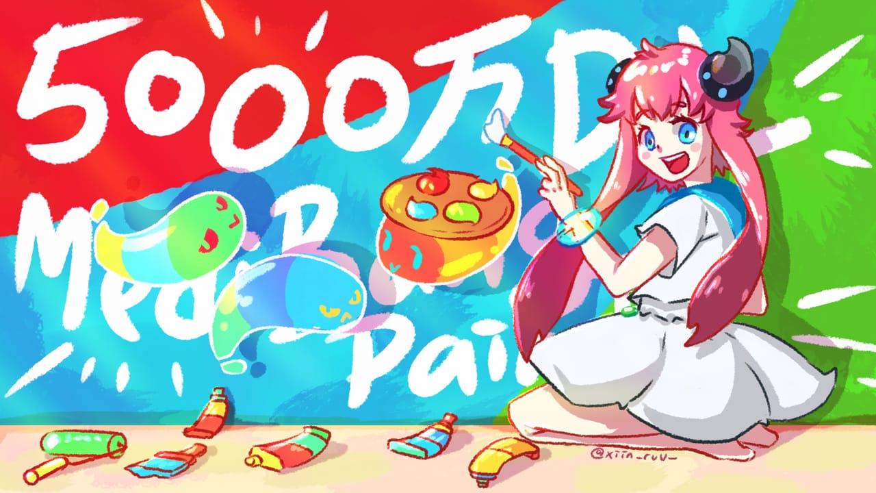 メディバンペイント5000万DLお祝い Illust of xiin_ruu_ medibangpaint5000 art fanart medibang cute illustration MyArt medibangpaint
