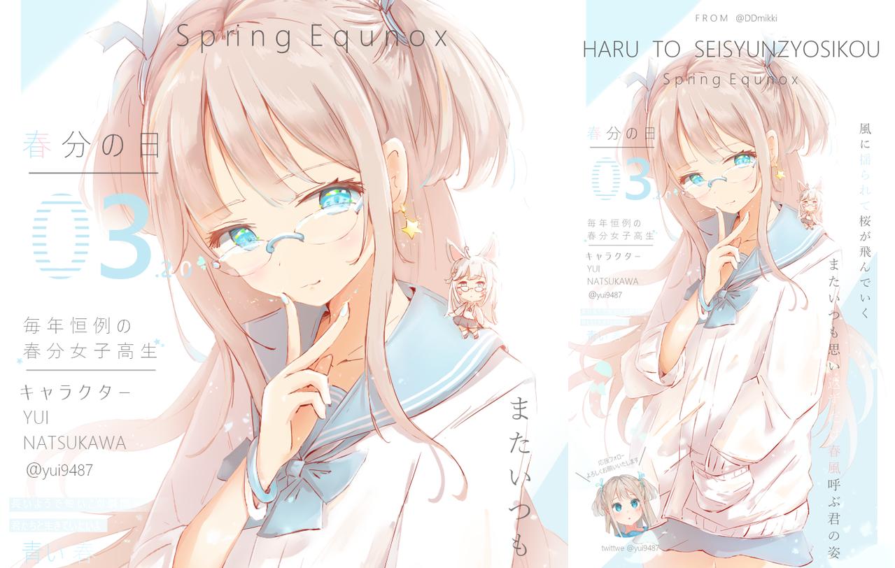 春分の日🌸 Illust of みずき@ミッキー original twin_ponytails sailor_uniform girl