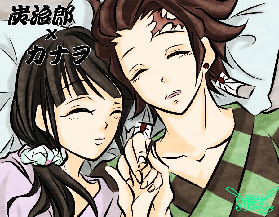 鬼滅の刃   炭治郎kun&カナヲchan   (TANJIROU&KANAWO♪) Illust of Manu boy girl TsuyuriKanao KimetsunoYaiba cute 炭カナ KamadoTanjirou