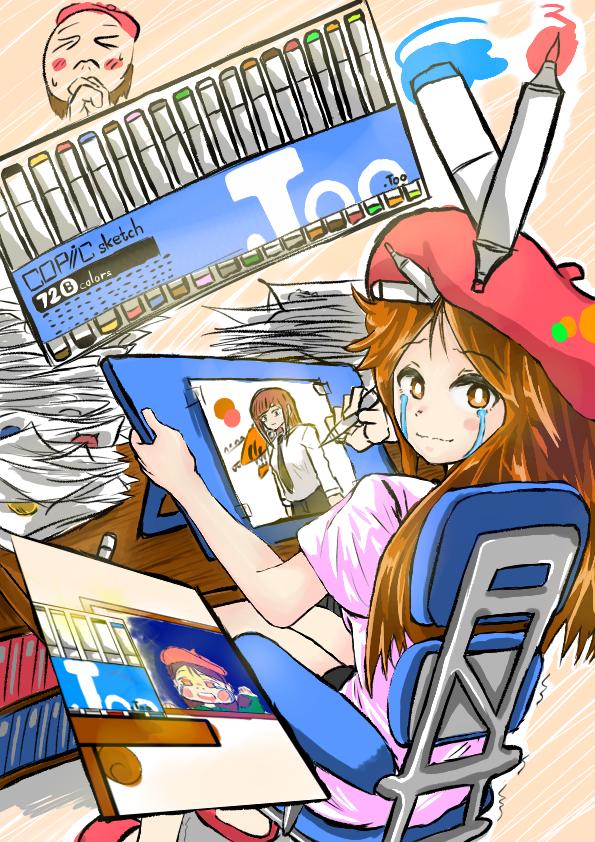 超想要!!copic sketch 72 colours 酷筆客72組!! Illust of _JDS giftyouwant2020 giftyouwant2020:50000YenGift Copic 馬克筆