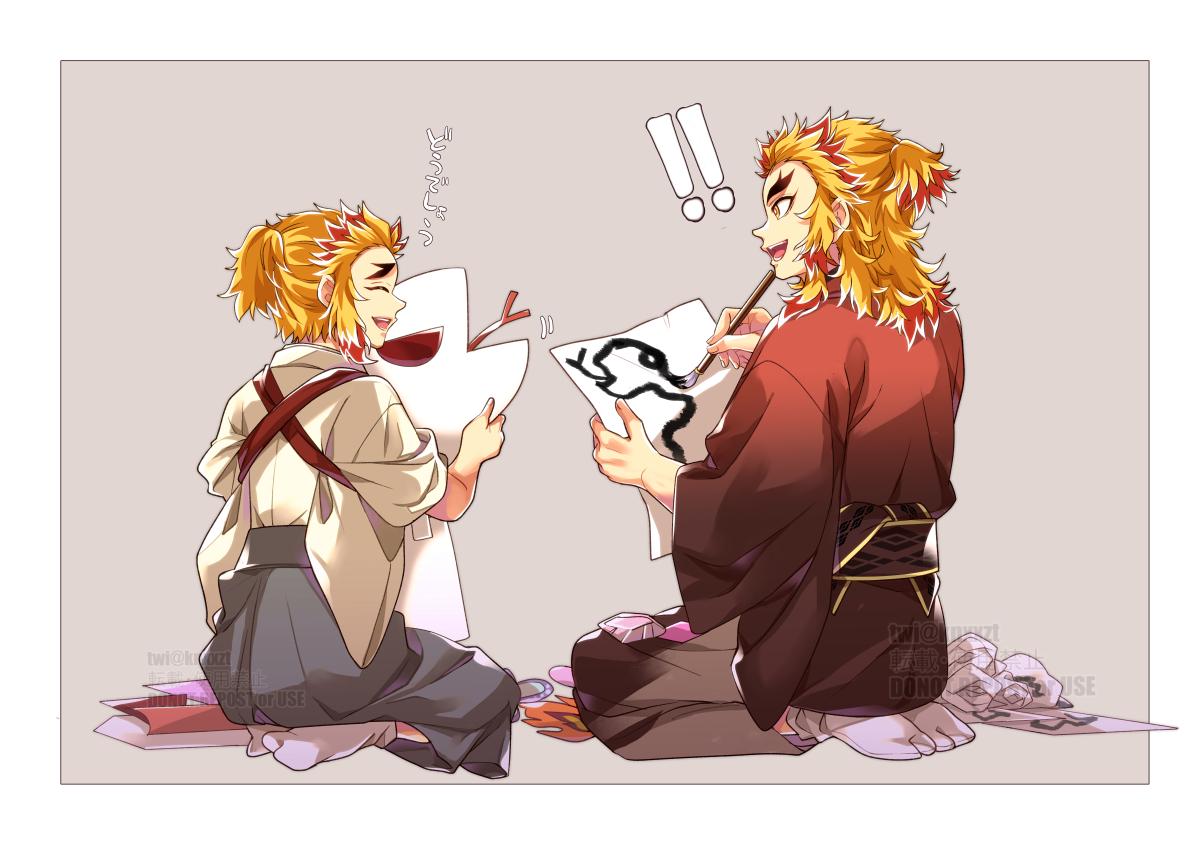 手作り兄弟 Illust of きな fanart painting 煉獄兄弟 RengokuKyoujurou illustration fanfic 煉獄千寿郎 KimetsunoYaiba