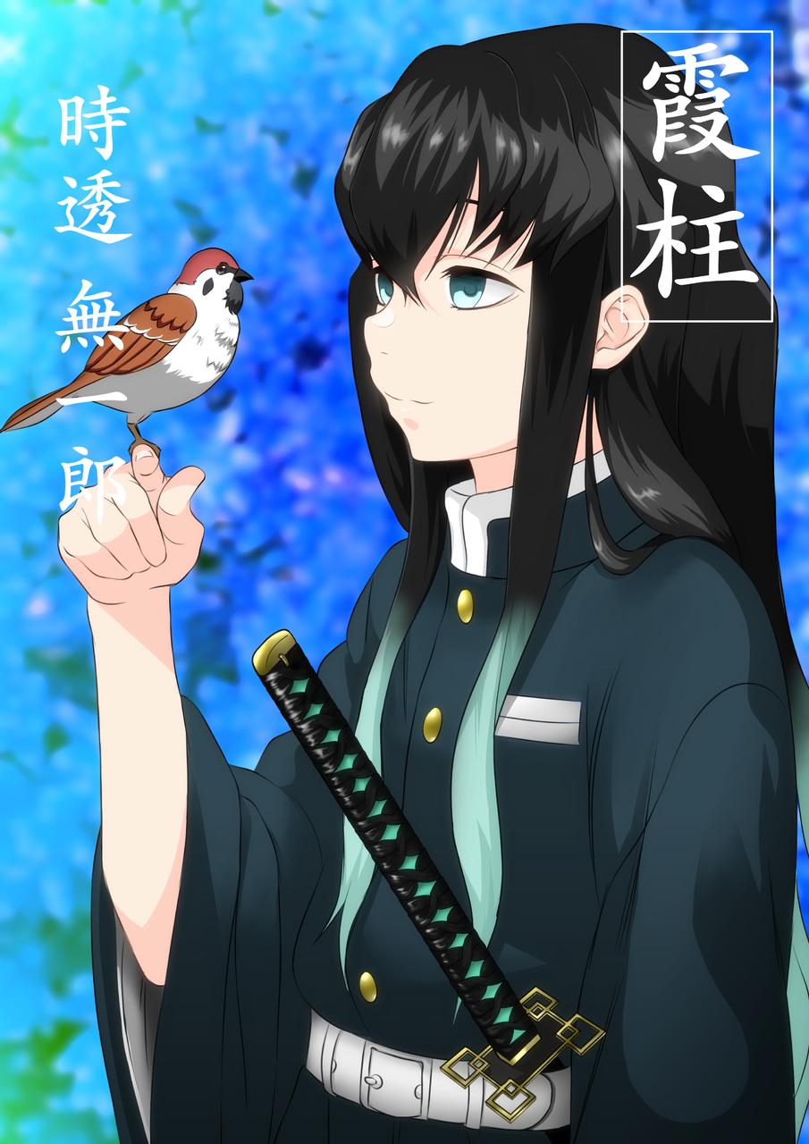霞柱とチュン太郎?