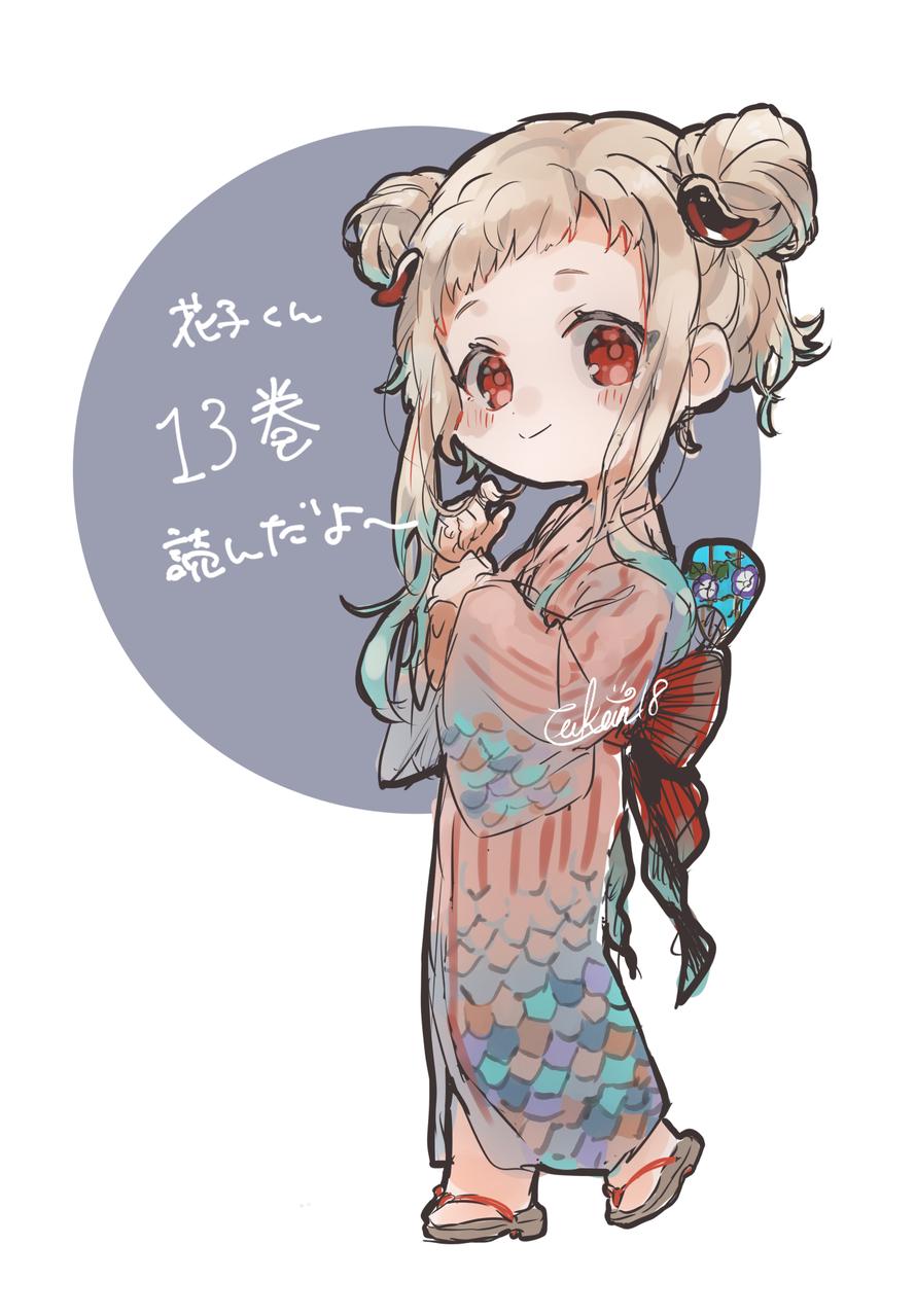 ヤシロネネ Illust of うーくん/u-kun18 medibangpaint やしろねね