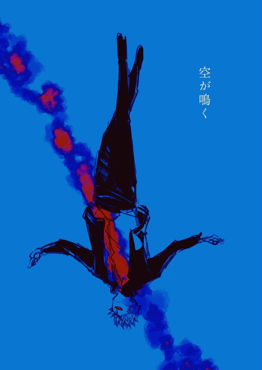 さしす Illust of Bon 夏油傑 JujutsuKaisen SatoruGojō