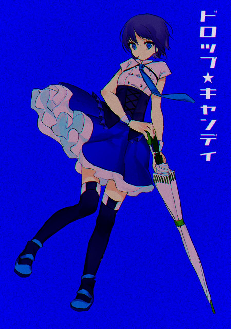 drop pop candy Illust of 벼리 小女 girl illustration