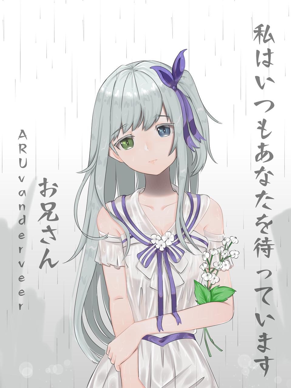 Rain Illust of Aru medibangpaint