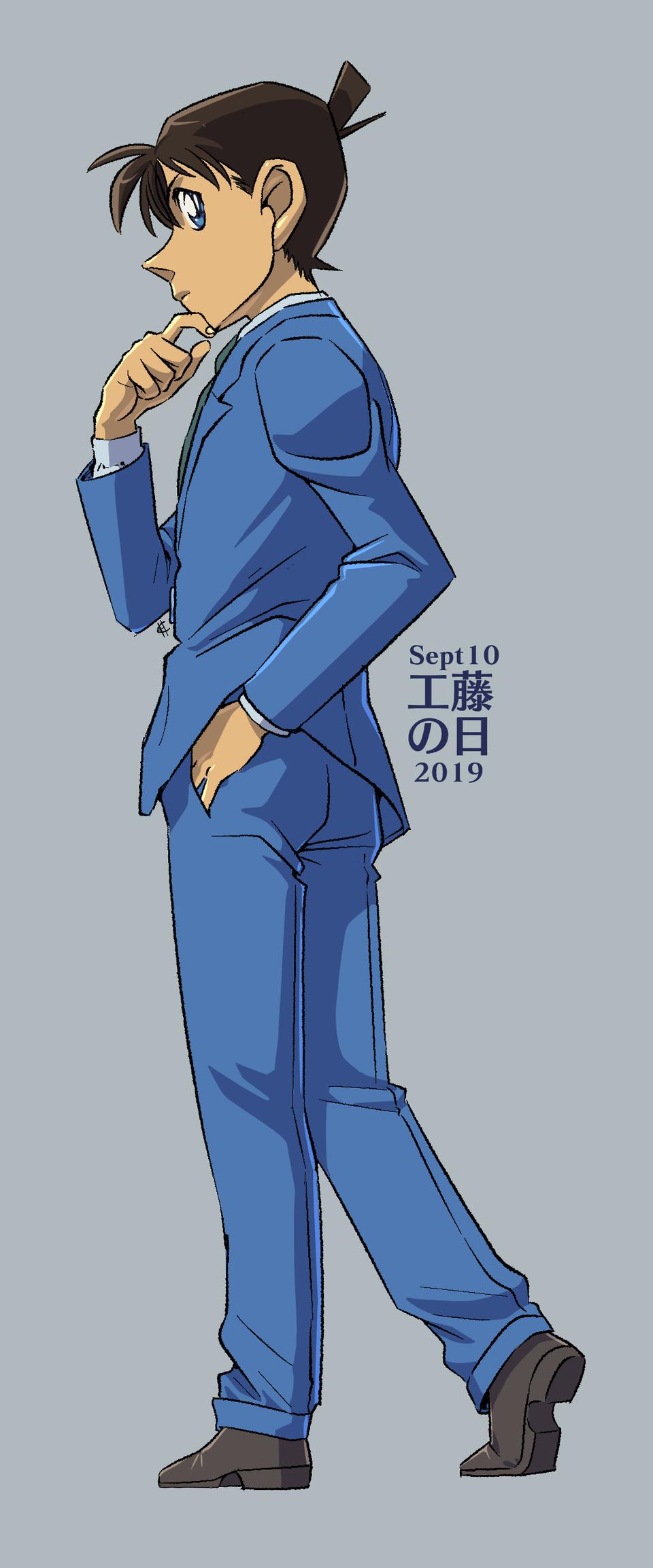 kudou day Illust of doublexxcross JimmyKudo medibangpaint 工藤の日 DetectiveConan