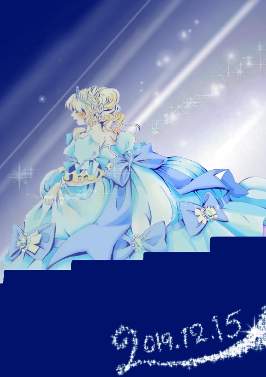 princess👸 Illust of はろちゃ medibangpaint 横顔 winter 魔法 princess シンデレラ girl お姫様 階段 光