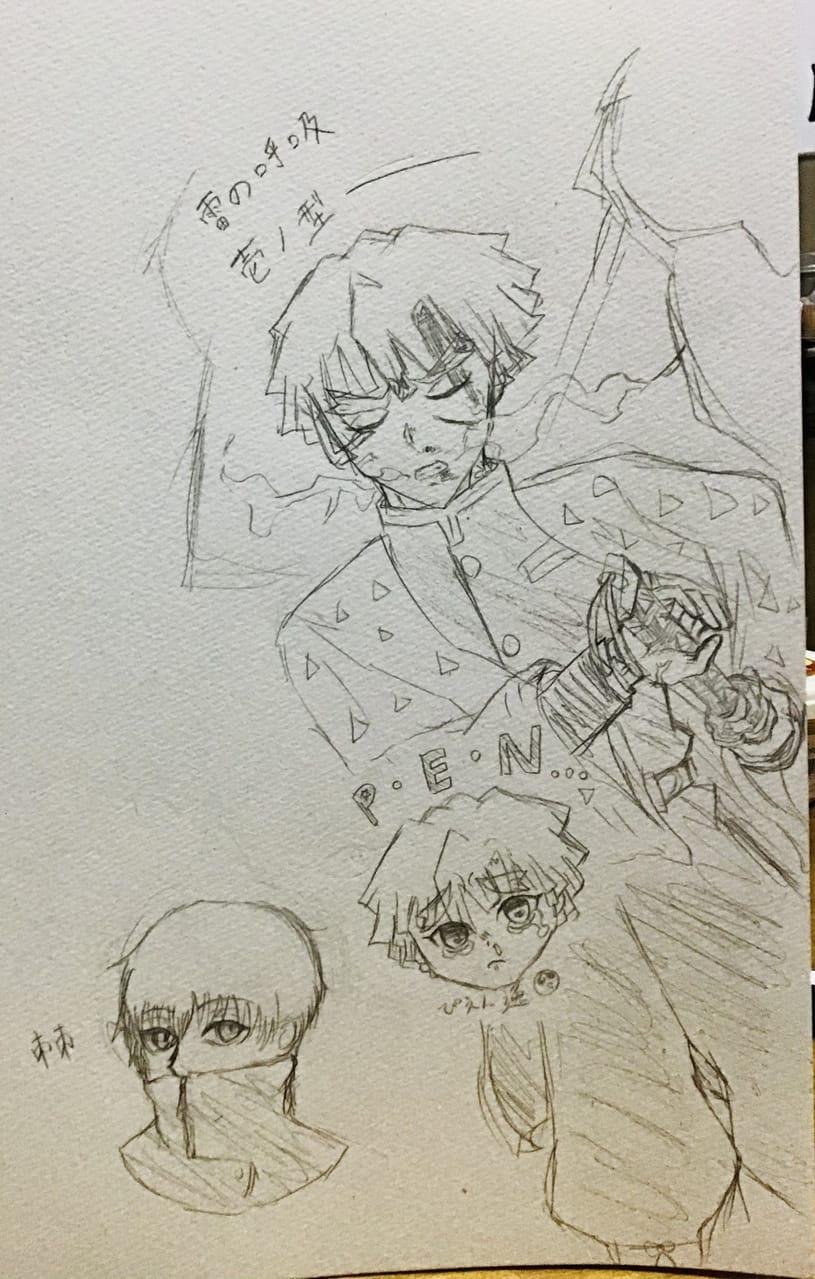 落書き Illust of りりもん KimetsunoYaiba doodle 狗巻棘 AgatsumaZenitsu 落描き JujutsuKaisen
