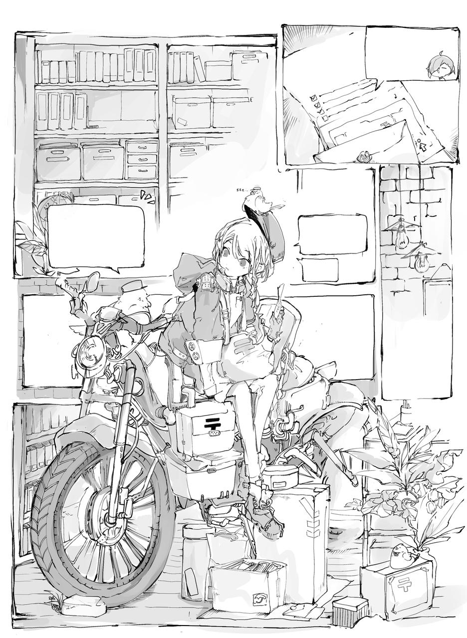 創作 Illust of saku monochrome original medibangpaint