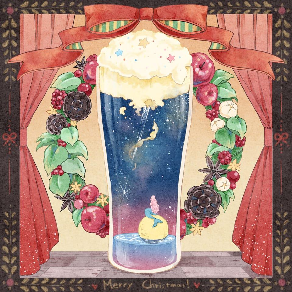 聖夜の流星ビール Illust of ましろむさし Christmas moon ドリンク ビール