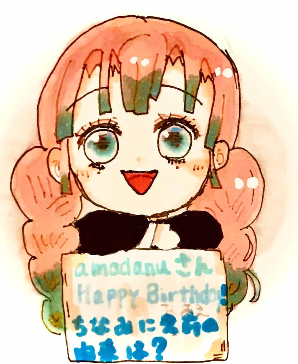 amadanuさん誕生日おめでとう! Illust of ねむこ birthday fanart KimetsunoYaiba pink KanrojiMitsuri