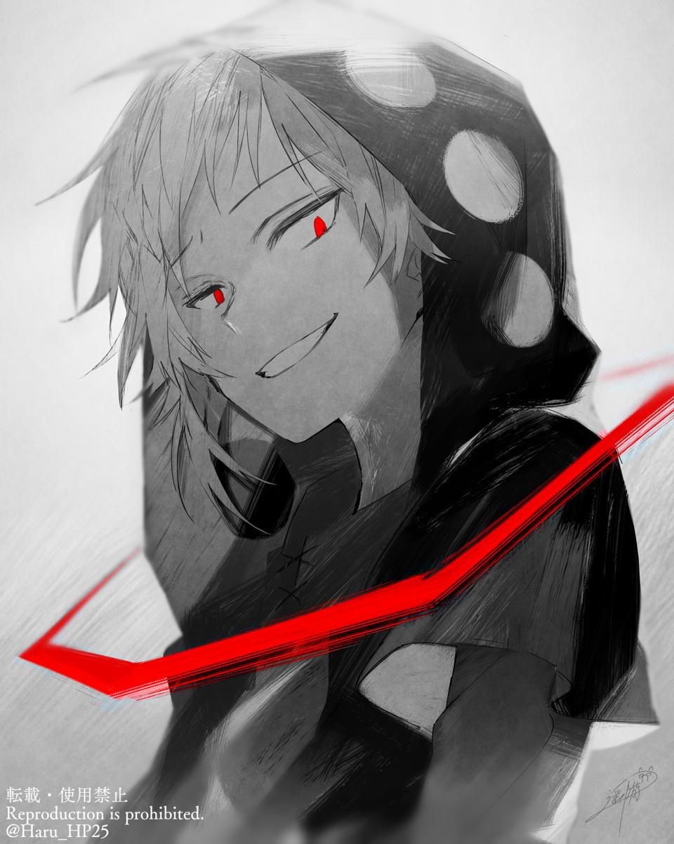 欺く者 Illust of 遥川遊 kagerou_project medibangpaint boy