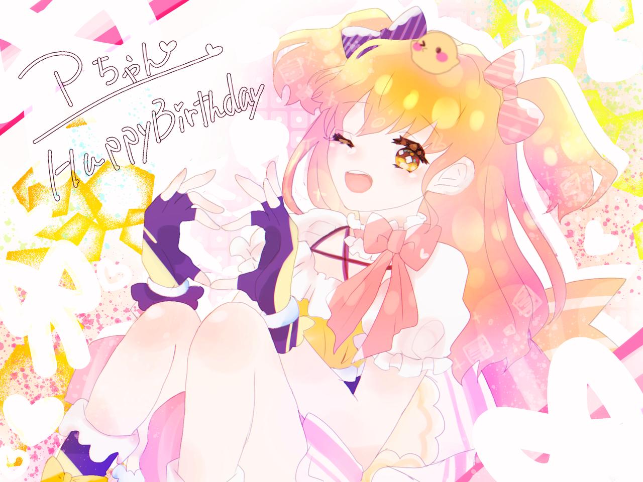 Pちゃん~~~~~ Illust of 陽彩🌼 birthday digital P丸様。 colorful