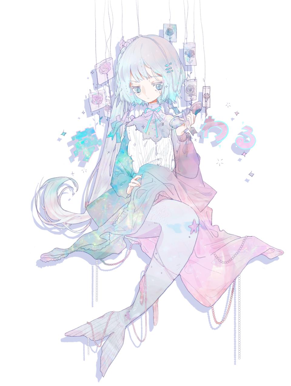 🧜♀️ Illust of 九木口冬 海洋 mermaid 大海 人鱼