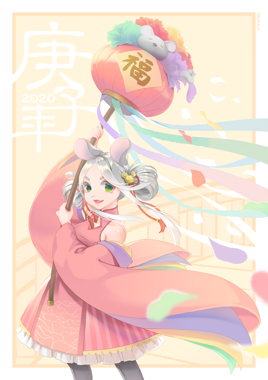 鼠年快樂 Illust of Mokka Jan.2020Contest medibangpaint 新年賀圖 girl 老鼠