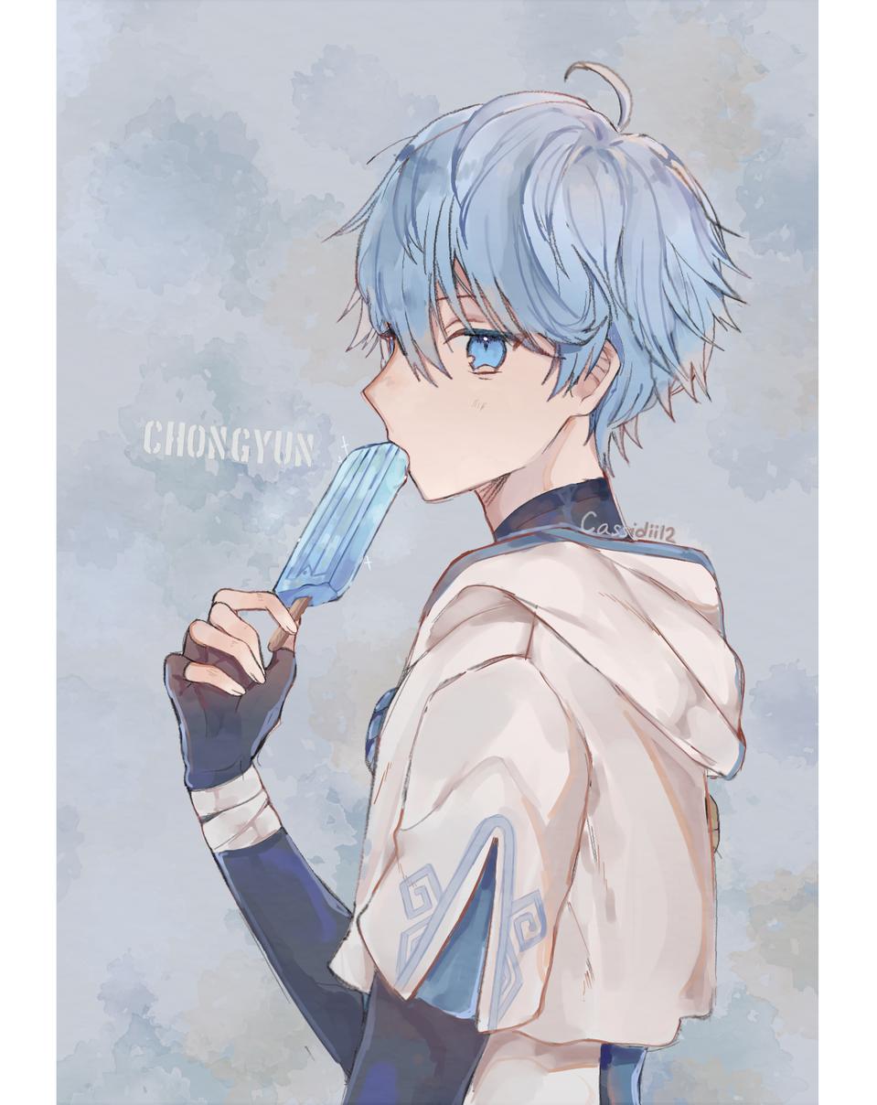Exorcist Boy Illust of Cassidii12 medibangpaint illustration chongyun fanart animeboy digital art blue GenshinImpact boy