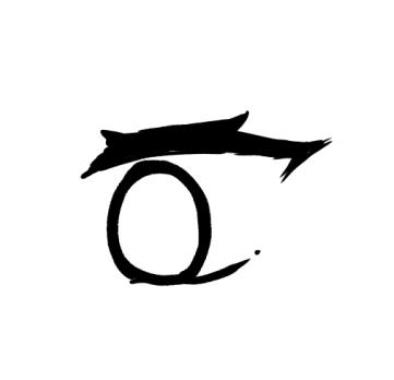 キラキラ目イキング! Illust of ひゅあ The_Challengers キラキラ メイキング ひゅあのおめめ 目イキング eyes tutorial きれい