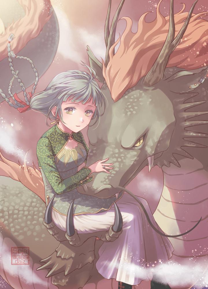 少女と龍 Illust of そじゃ original 龍 medibangpaint girl