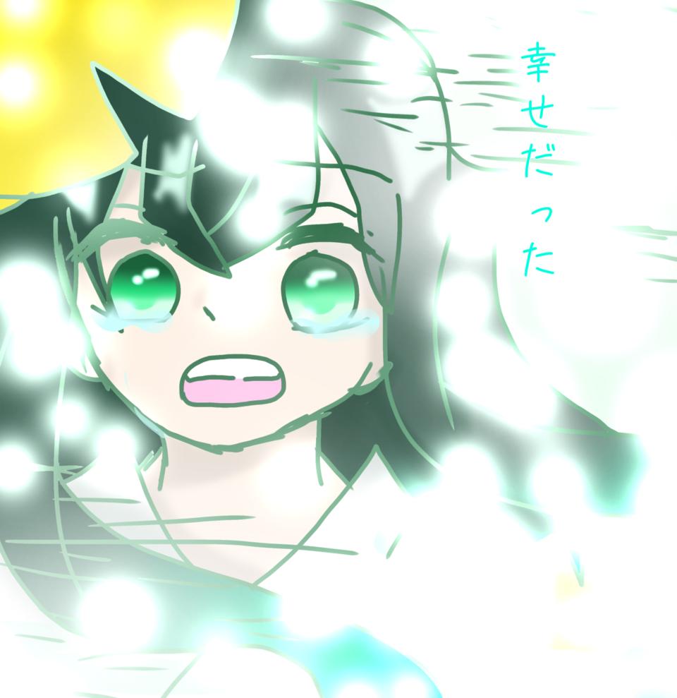 幸せだった Illust of いと DemonSlayerFanartContest TokitouMuichirou digital KimetsunoYaiba