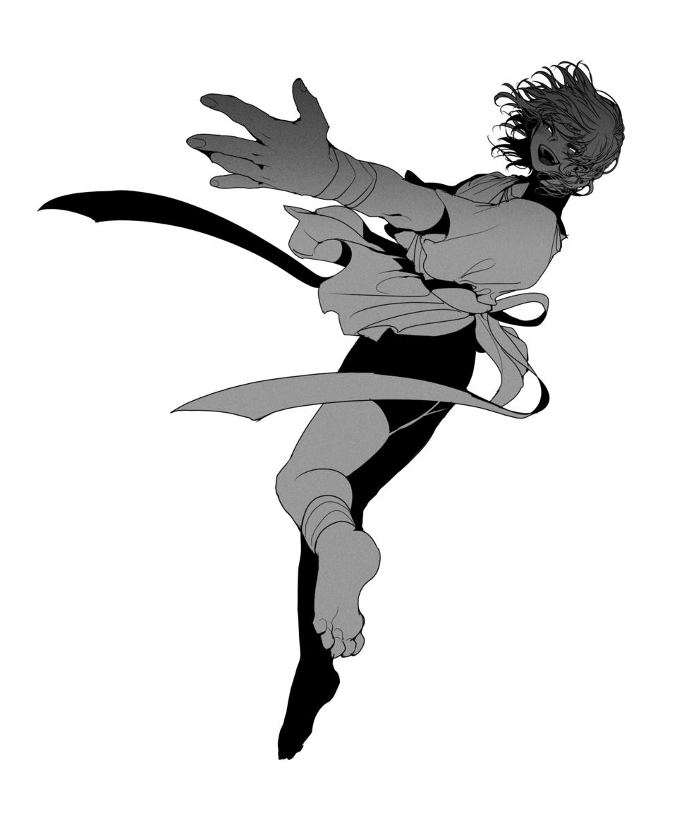 제리프-춤사위