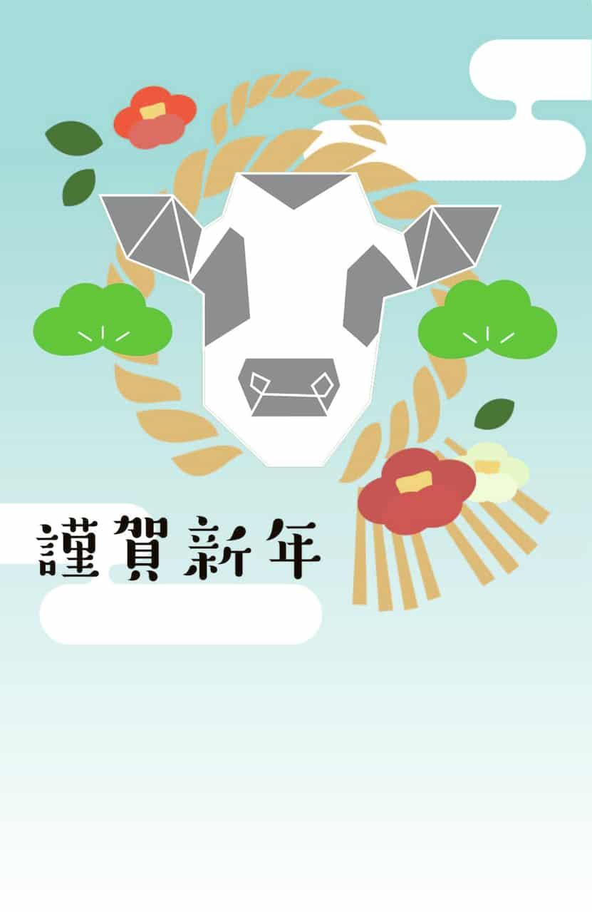 19-01-003 Illust of 菅野 2021年丑年年賀状デザインコンテスト