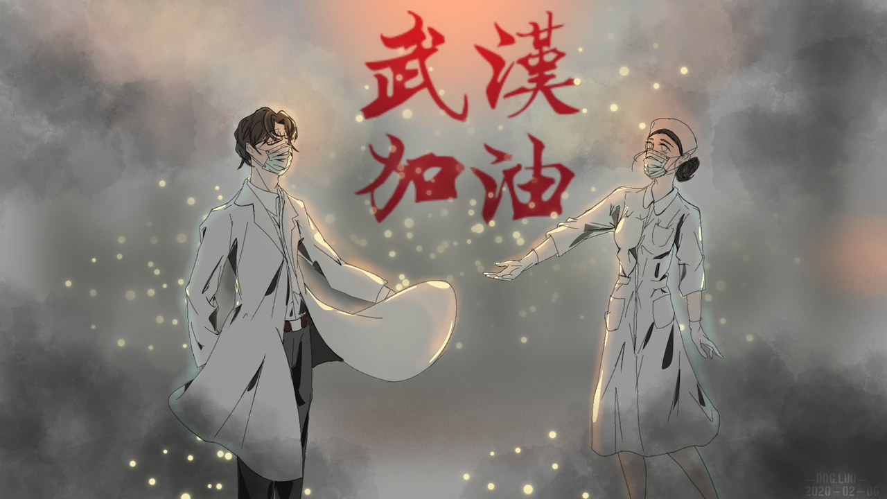 武汉加油♡ Illust of 绝落落落 medibangpaint 鬼殺隊 KimetsunoYaiba