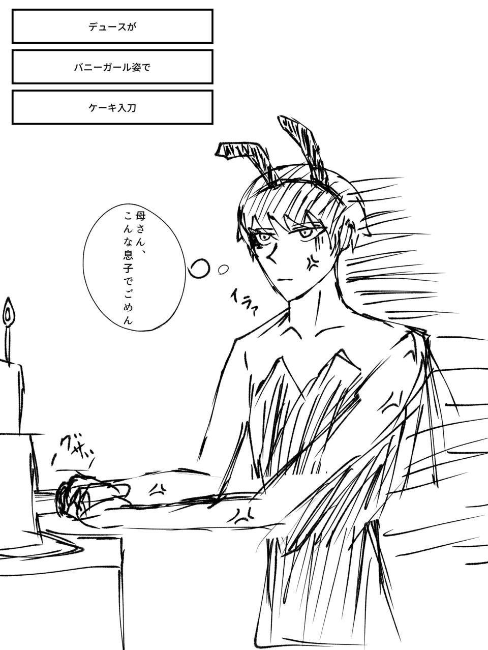 ツイステ 闇 鍋 ルーレット