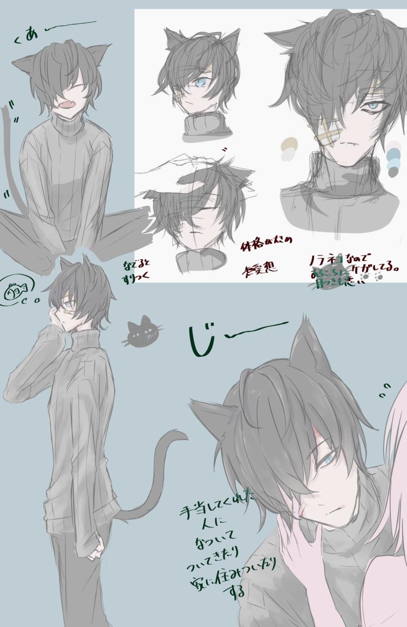 Illust of おり doodle Personification original cat_ears oc
