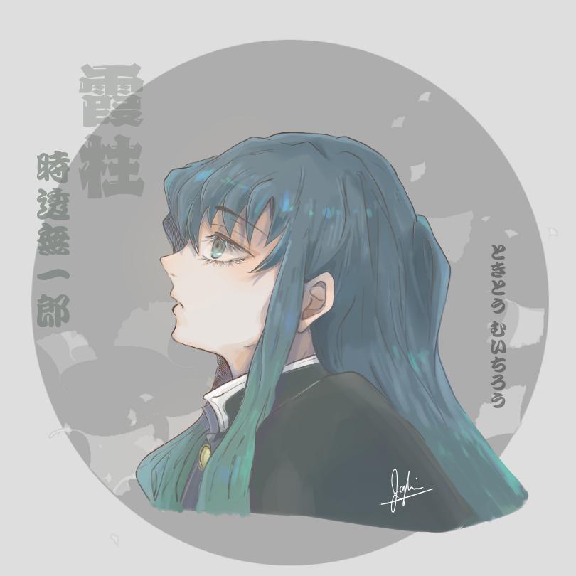 時透無一郎 Illust of joylin KimetsunoYaiba TokitouMuichirou