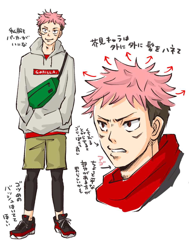 虎杖くん練習とポイント Illust of こも Yuji_Itadori fanart JujutsuKaisen