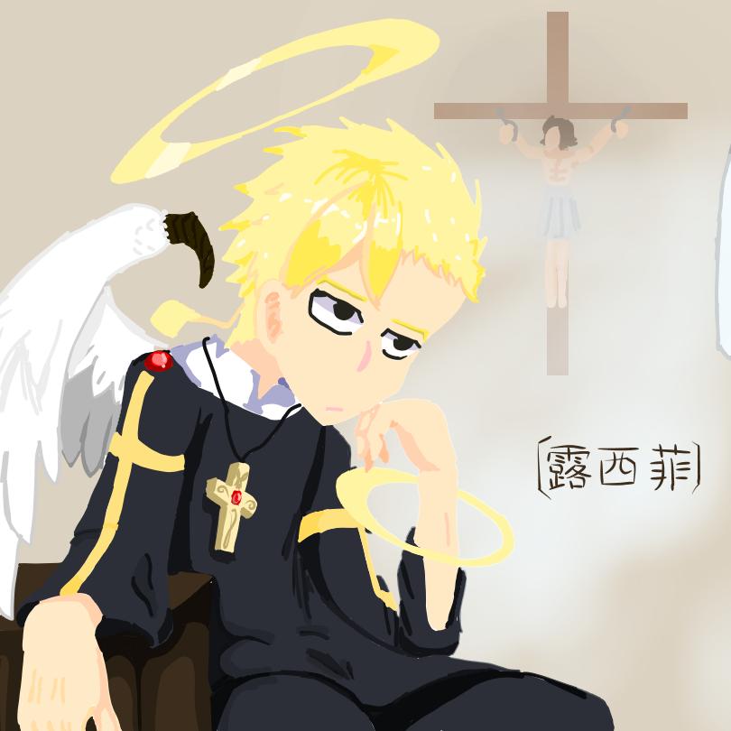 露西菲 : 沌天使
