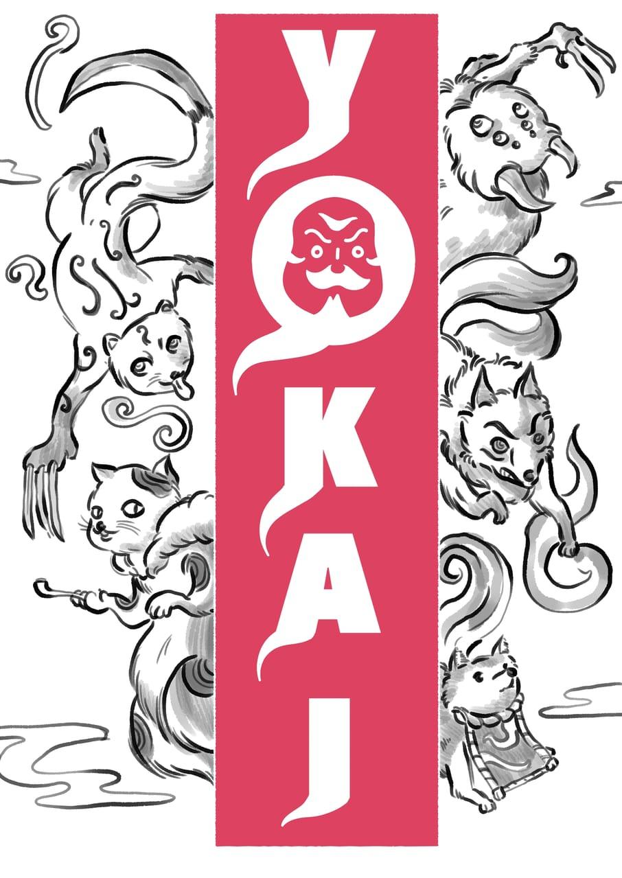 Yokai Squad : Squad of japanese demon  Illust of Wutikai MySecretSocietyContest girl scenery Japanese_style fight monster dog cat fox spider oc