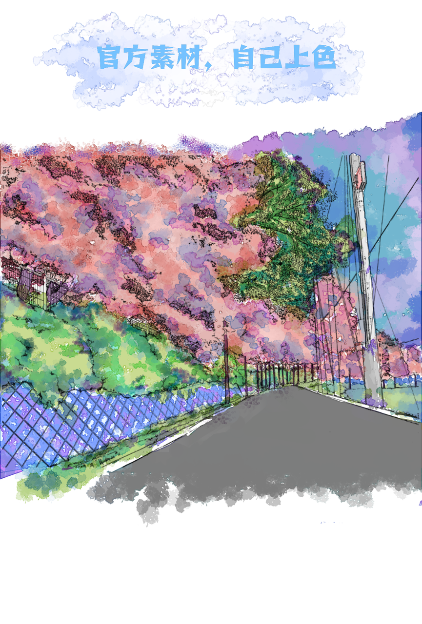 沒去過日本不知道原本色彩,指繪 Illust of ♥lini♥ April.2020Contest:Color medibangpaint sakura 景色 watercolor 手指繪圖 街道