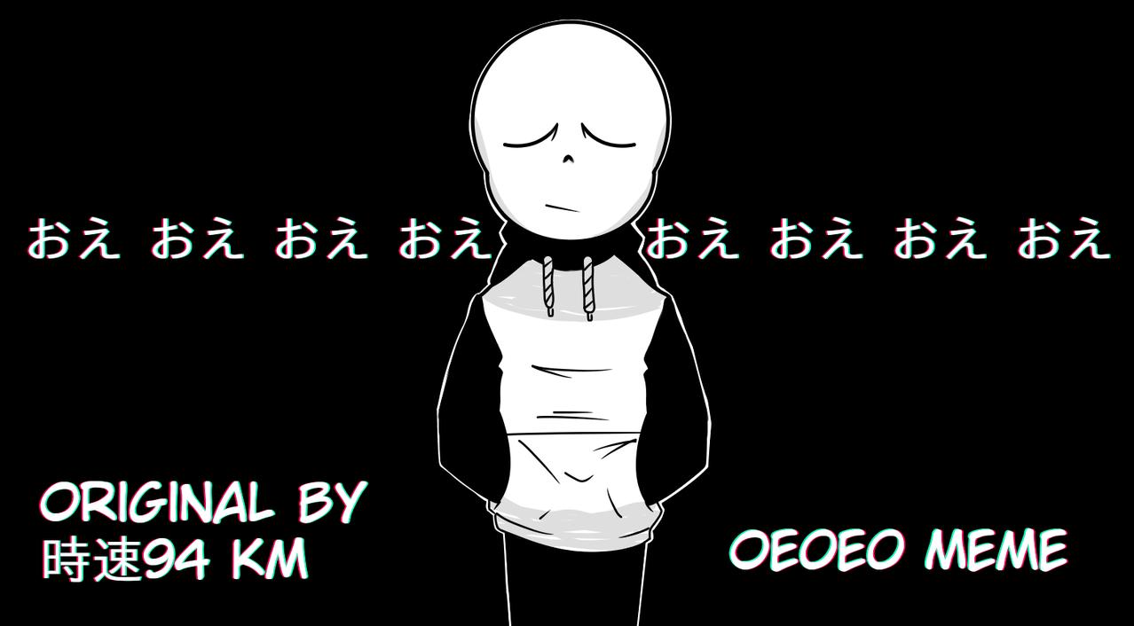 Oeoeo Meme || Animation WIP
