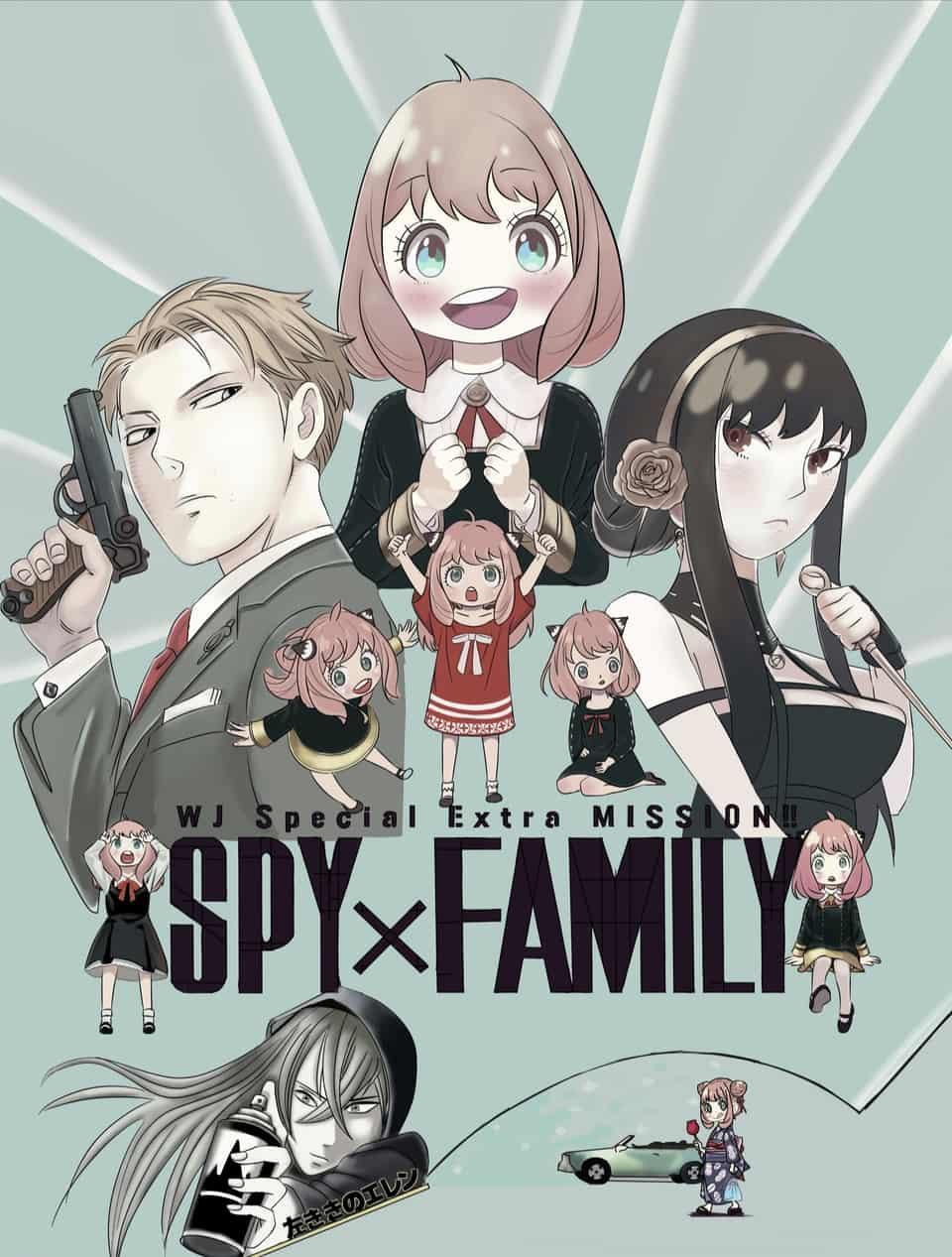 SPY×FAMILY Illust of 蜜桃妹妹 SPY×FAMILY_Contest SPY×FAMILY