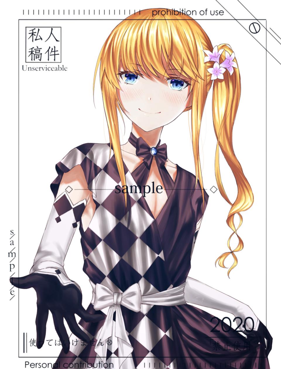 稿子 Illust of 君寻 Fate cute boy